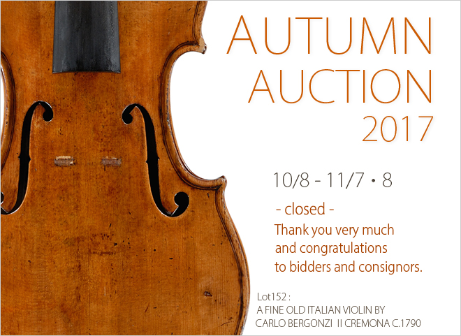September and Autumn Auction 2017