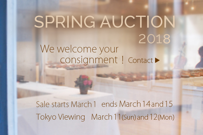Spring Auction 2018