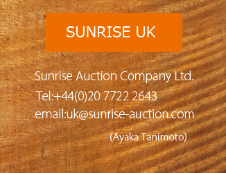 SUNRISE UK will be launched